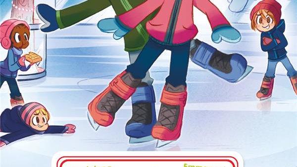 Je suis en CE1 ; sortie à la patinoire