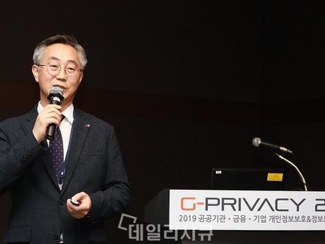 """[G-Privacy 2019] """"J-TOPS, 용역 사업 보안관리와 일일보안점검 이슈 해소"""""""