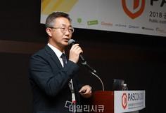 [PASCON 2018] 좋을 '통합 IT 외주관리 플랫폼 J-TOPS... 일일보안점검 이슈 자동화로 해결