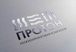 Логотип для инжиниринговой  компании - Media Quant Studio
