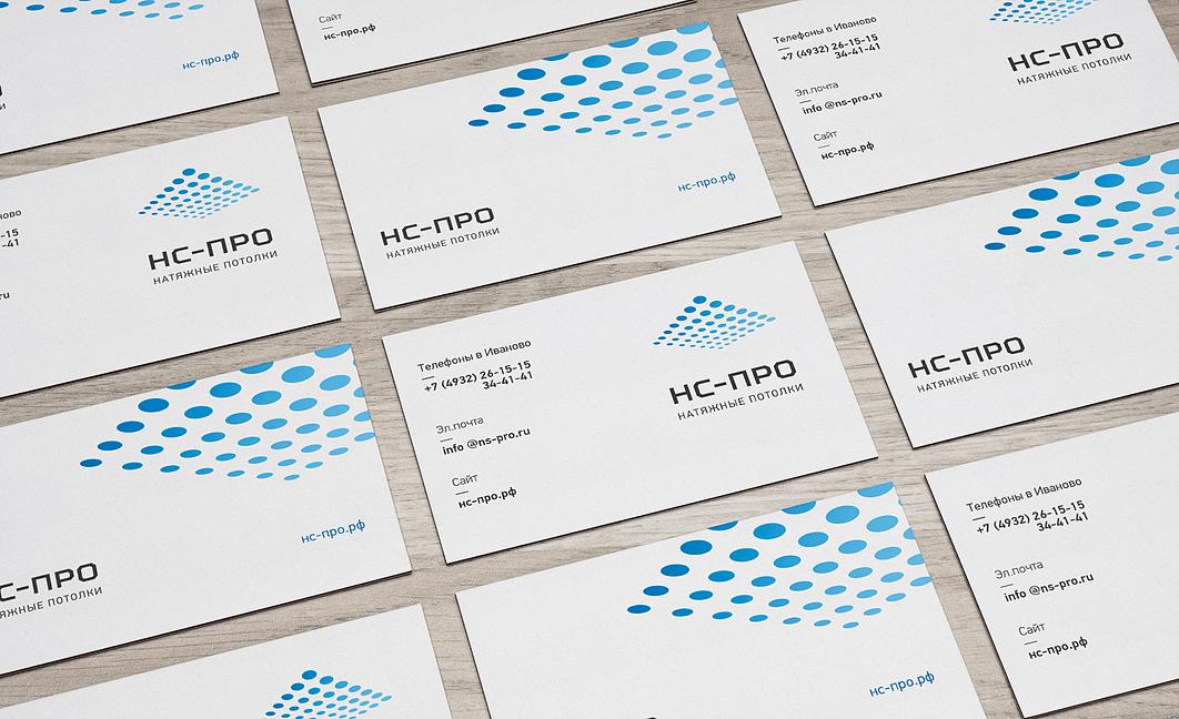 Логотип НС-ПРО - Media Quant Studio