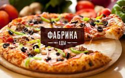 Логотип для доставки еды - Media Quant Studio