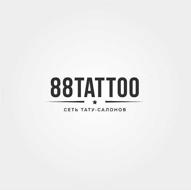 Логотип для тату-салона  - Media Quant Studio
