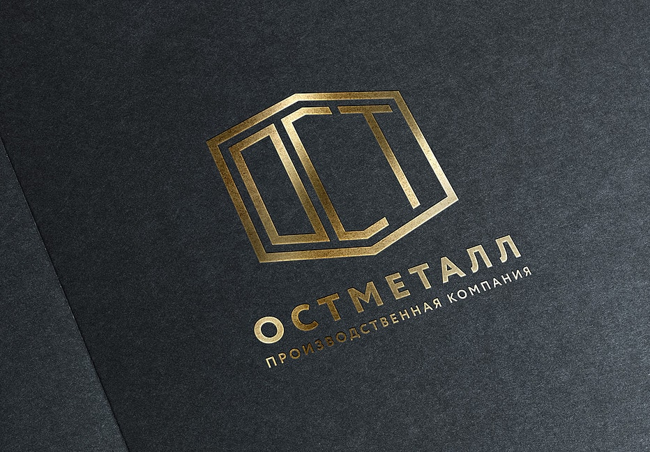 Логотип производственной компании ОСТМЕТАЛЛ - Media Quant Studio