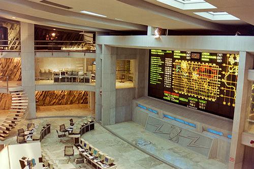 007 GoldenEye Arecibo Complex