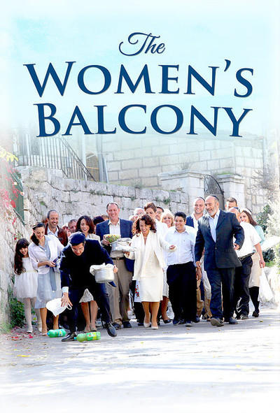 THE WOMENS BALCONY