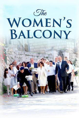 THE WOMENS BALCONY