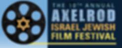israel_film_banner02.jpg