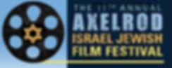 2020 Film Festival Banner.jpg