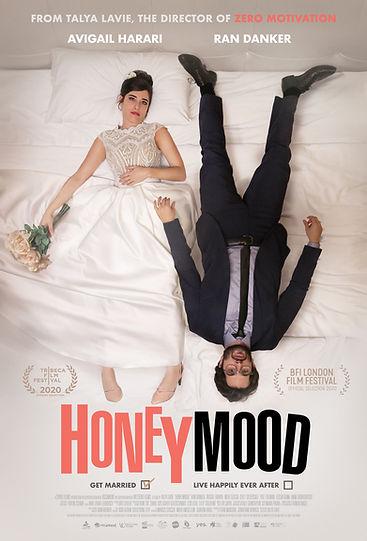 Talya Lavie's HoneymooD.jpg