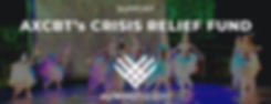 GIVING TUESDAY BANNER.jpg
