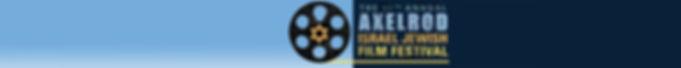 11th ISRAEL JEWISH FILM FESTIVAL BANNER