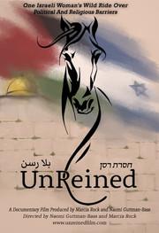 UNREIGNED