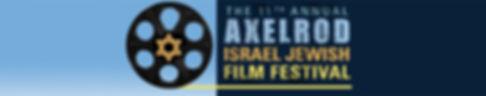 11th ISRAEL JEWISH FILM FESTIVAL BANNER.