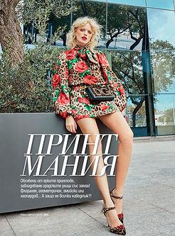 Cosmopolitan-by-Olga-Rubio-Dalmau-1a.jpg