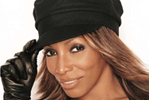 It's Back ! The Wingate Field MLK Concert Series 2014. AN EVENING WITH STEPHANIE MILLS !