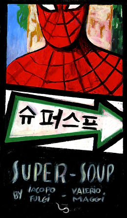 SuperSoup_affiche.jpg