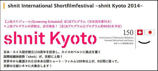 shnit Kyoto 2014