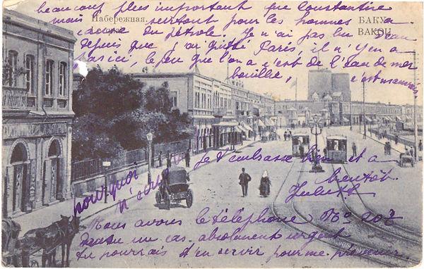 carte de Bakou.jpg
