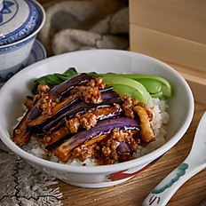 Braised Eggplant with Spicy Minced Pork Rice | 魚香茄子飯