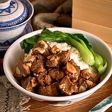 Steamed Pork Rice | 排骨蒸飯