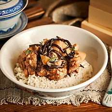 Steamed Chicken with Black Fungus Pot Rice | 嫩滑雲耳雞蒸飯