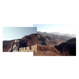 Shaw Great Wall.jpeg