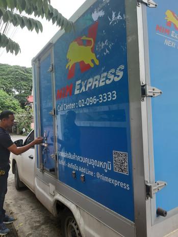 รถห้องเย็นโดยบริษัทขนส่ง Nim Express