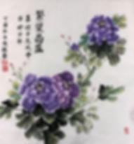 微信图片_20171227171125.jpg