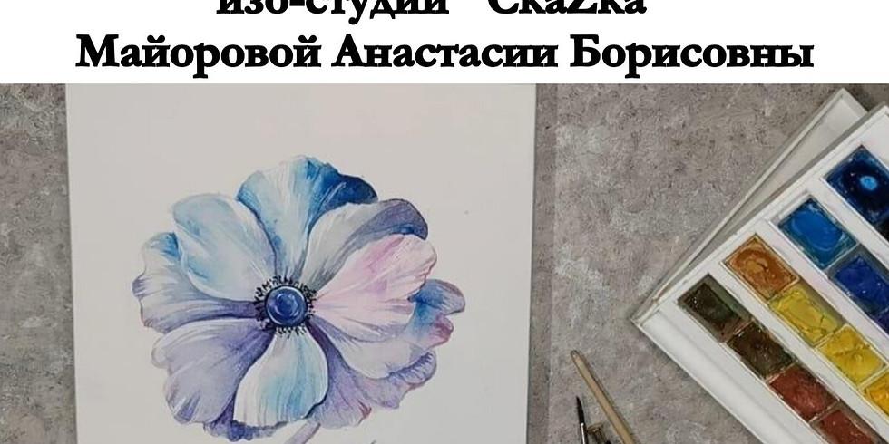 """Мастер-класс """"Как рисовать цветок"""""""