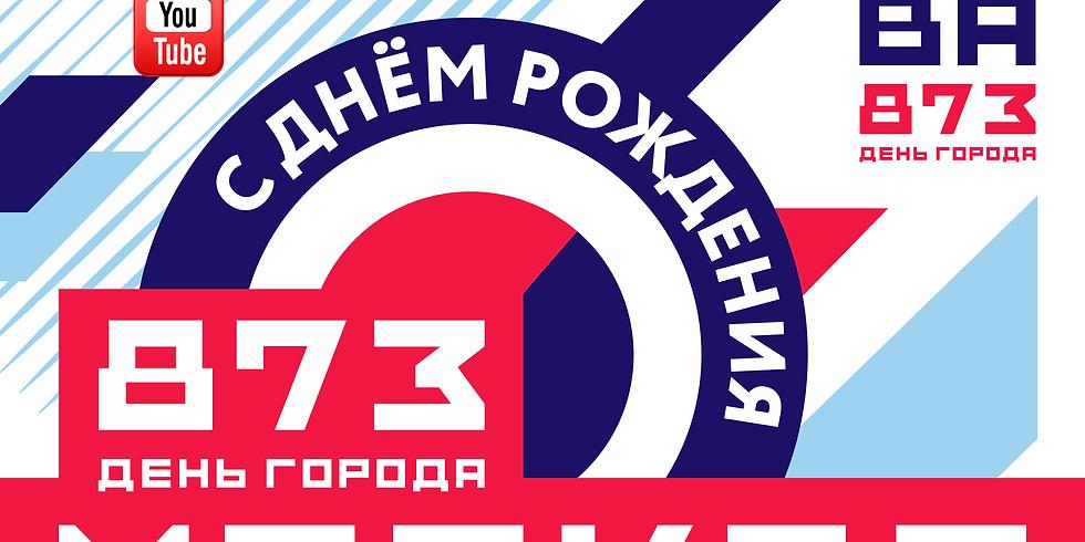 Москва - история в каринках