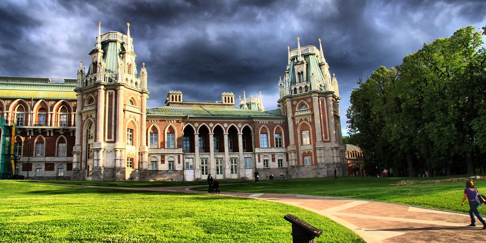 Усадьбы Москвы часть 2
