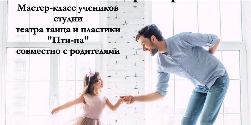 """""""Недетская тренировка"""""""