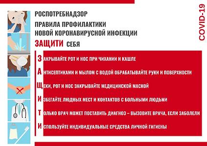 плакат гориз (1).png