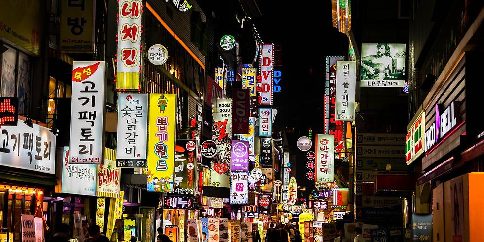 Один день из жизни корейца