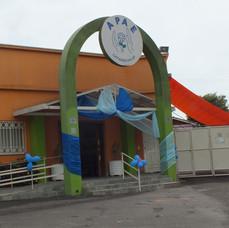 Apae - Associação de Pais e Amigos dos Excepcionais - Rua Anuar Pachá, 200 - Parque Joaquim Lopes.