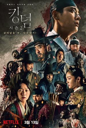 Kingdom Season 2 Review