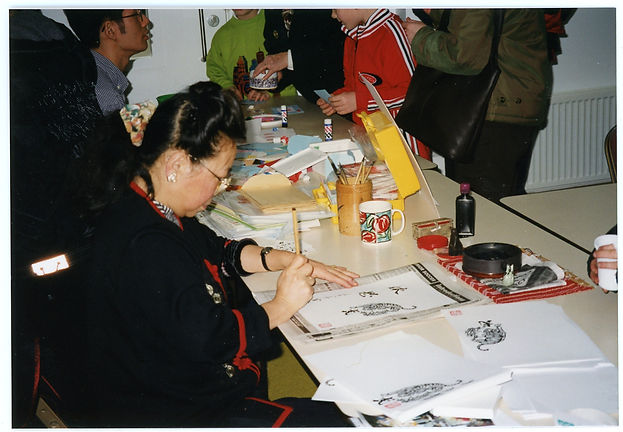 Photograph of Chinese New Year calligrap