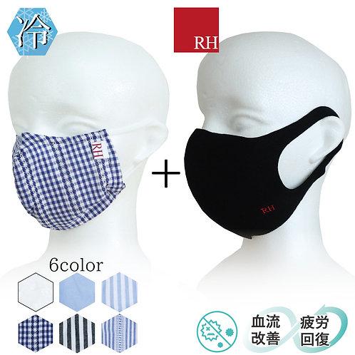 【男女兼用】ひんやり冷感 布マスク&RHマスクカバーセット