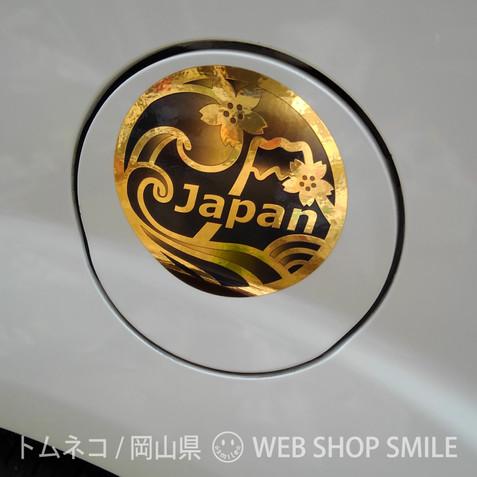 nc-smile Japan ミラー ゴールド シール 日本 桜 富士山 波 ジャパン ステッカー