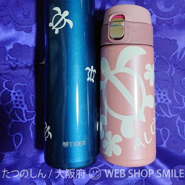 nc-smile ハワイアン ステッカー ホヌ HONU プルメリア ALOHA (ホワイト)