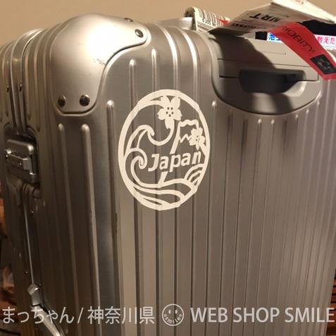 nc-smile Japan 日本 桜 富士山 波 ジャパン ステッカー (ホワイト)