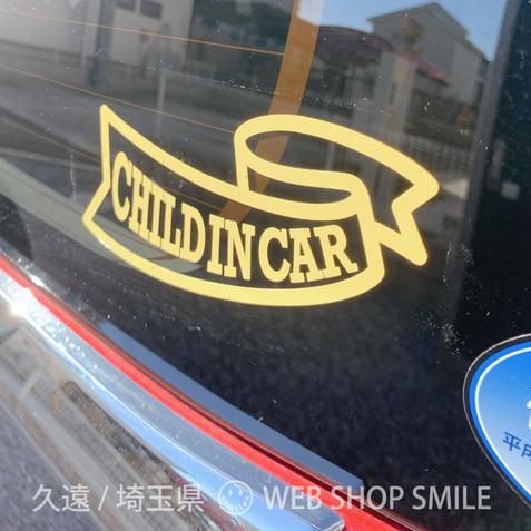 nc-smile CHILD IN CAR ステッカー リボン (ジャスミン)