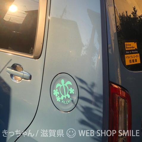 nc-smile ハワイアン ステッカー ホヌ HONU プルメリア ALOHA (ミントグリーン)