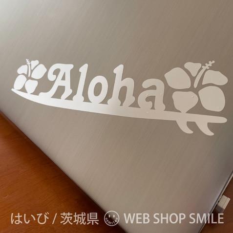 nc-smile ハワイアン ステッカー サーフボード アロハ Aloha ハイビスカス (ホワイト)