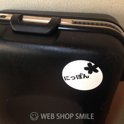 nc-smile Japan 日本 にっぽん 桜 ステッカー 白
