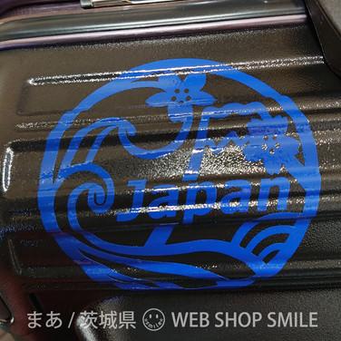 nc-smile Japan 日本 桜 富士山 波 ジャパン ステッカー (インクブルー)