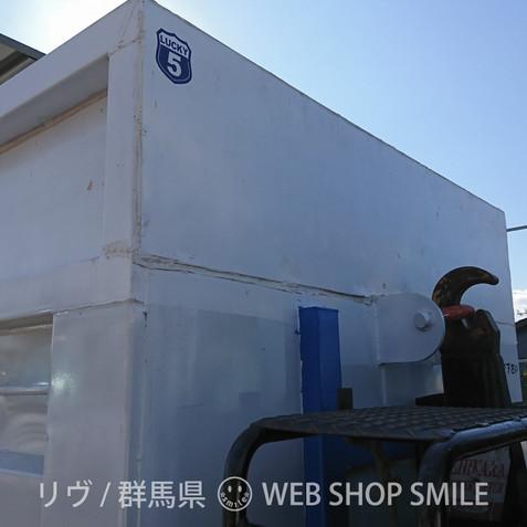 nc-smile 数字 ステッカー タイプA インクブルー Lサイズ ラッキーナンバー ゼッケン 背番号 (数字 05)