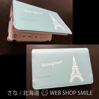 nc-smile France Bonjour ボンジュール エッフェル塔 ステッカー シール 90mm (ホワイト)