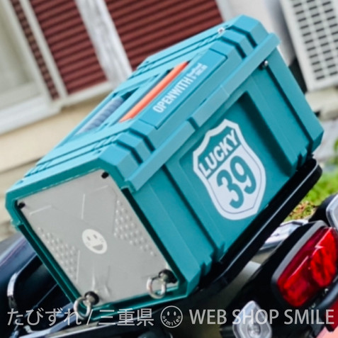nc-smile 数字 ステッカー タイプA ホワイト Lサイズ ラッキーナンバー ゼッケン 背番号 (数字 39)